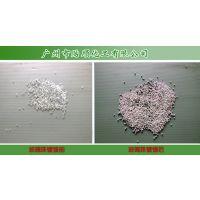 贻顺牌化学镀镍水Q/YS.602耐腐蚀性强 中磷镀镍工艺
