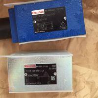 ZDR6DP1-52/210Y常见现货减压阀