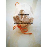 法兰防飞溅防溅套|聚四氟乙烯法兰保护罩|特氟龙保护罩