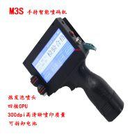 手持智能喷码机支持在线编辑 M3S喷码机包装工业条码标识喷印机