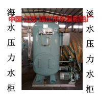 东星ZYG0.3/0.6 CB455-91组装式海水压力水柜;组装式淡水压力水柜ZYG0.5/0.6