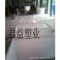 印染滚塑方桶|耐用防碰撞2500L塑胶方桶厂家地址