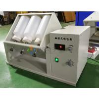 供应全自动翻转式振荡器JTAFZ-12A聚同品牌