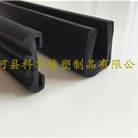 供应科华油箱垫带 u型橡胶垫带 u型橡胶包边条 三元乙丙橡胶垫带