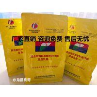 水产饲料添加剂龙昌胆汁酸降低大黄鱼配合饲料系数促进大黄鱼生长
