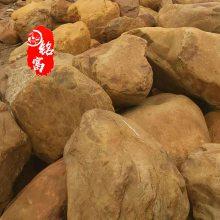 厂家直销假山石 景观护墙黄蜡石 防土墙黄蜡石 驳岸景观石 点缀石