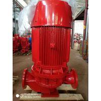 修津泵业XBD5.5/45G-FLG单级消防喷淋泵组XBD8.2/70-SLH室外消火栓泵价格