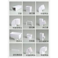 昆山建材批发PVC檐槽 雨水管可使用多少年?18369630308