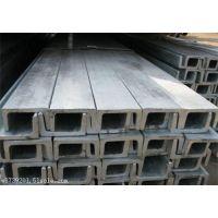 昆明槽钢厂家直销昆明槽钢批发价格