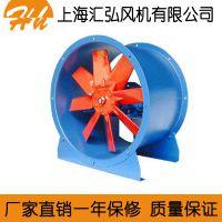 汇弘HF型轴流通风机 厂矿企业风机  厨房通风机 低噪音风机
