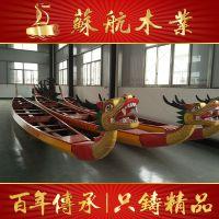 苏航龙舟船制造厂端午比赛标准手划玻璃钢龙舟