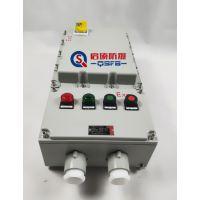 铝壳防爆仪表按钮控制箱