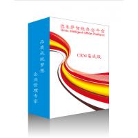 德米萨P系列CRM集成版,整合企业资源,在线管控客户关系管理