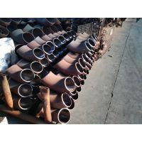 各种规格弯头正在热销中规格型号齐全 产品质量保证