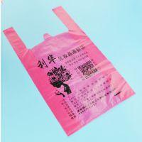 广西或南宁哪里有生产塑料袋的厂家