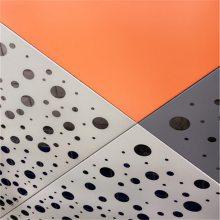 酒店外墙纯色冲孔氟碳铝单板专业定制