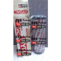 HYDAC  滤芯 1263018 贺德克液压滤芯 0660R020BN4HC BN3HC