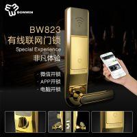 邦威BW883锌合金联网酒店锁 手机微信、APP、房卡、会员卡甚至床头开关控制