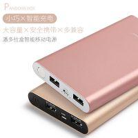 沣标10000毫安聚合物手机充电宝平板超薄通用移动电源厂家批发