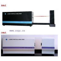 (WLY)中西喷雾激光粒度测试仪型号:SJ20-JL-3000库号:M212932