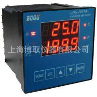 高温PH计/发酵用PH计/130度灭菌酸度计/生物反应器酸度值测量