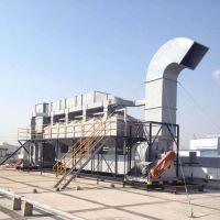 工业废气处理喷涂车间喷漆房废气收集蓬发催化燃烧设备
