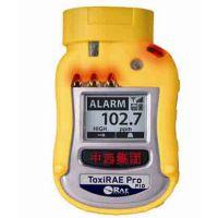ToxiRAE Pro PID 个人有机气体检测仪 型号:JH27-PGM-1800