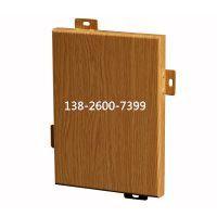 广东德普龙聚酯油漆喷涂铝单板可订做厂家价格