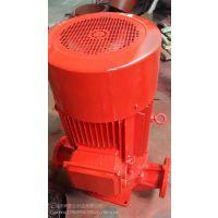 上海个修界泵业厂家直销80WQ/QW30-26-4潜水排污泵 ISG管道离心泵 水泵控制柜
