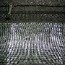 北京不锈钢筛网 冲孔筛网规格 水龙头过滤网片