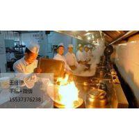 安阳醇油,河南炬燃(图),新型生物醇油