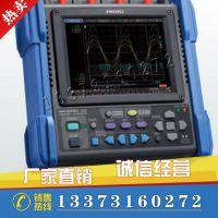 日本 日置 存储记录仪MR8880-21 电力故障录波仪