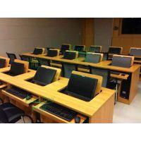 科桌多媒体电脑室桌子可定制培训教室翻转电脑桌