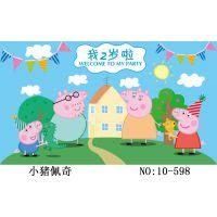 2017 小猪佩奇 厂家直销 康辉拼图 拼板 益智玩具 平面拼图