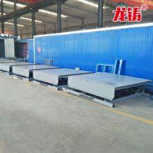 泸州厂家定做码头集装箱装卸用固定式电动升降台 8吨叉车登车桥