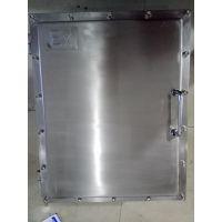 化工厂防爆配电箱专用接线箱 分接线 控制箱 型号