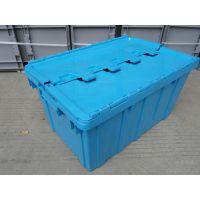 深圳地区厂家直销KEF-ES6148周转箱物流配送周转箱质优价廉选科尔福