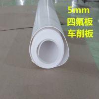 耀泰四氟板在建筑楼梯中广泛使用