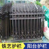 厂区隔离护栏 喷塑锌钢铁艺栅栏网 出厂报价