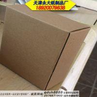 天津厂家定做纸箱|各种规格型号天猫淘宝快递纸盒定做