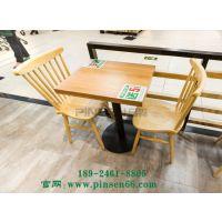 北欧实木餐饮家具水曲柳休闲椅子咖啡厅西餐桌椅厂家