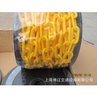 塑料链条 6MM方锥隔离防护链 黄黑警示链 安全链 警戒链 路锥链