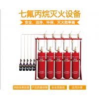 深圳七氟丙烷瓶组直销厂家