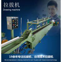 供应链条拔管机 扁钢冷拔机 专业生产冷拔设备