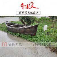 名扬木业供应 MY-043 地产绿化装饰船手工制作景观装饰船木船批发