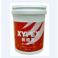 施工防水材料,拌入混凝土同步施工,赛柏斯混凝土掺合剂