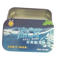 供应凉口子铁盒 含片糖铁盒专业定制