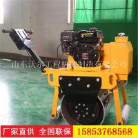 手扶式单钢轮压路机 沟槽回填土振动压路机