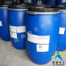 亨斯迈吸湿排汗剂ULTRATEX HSD s吸湿快干剂