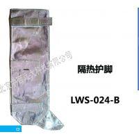 中西(DYP)隔热/防火/耐高温护脚 型号:UY86-LWS-024库号:M23074